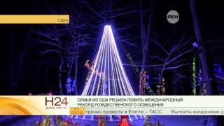 видео Празднование Рождества в Европе