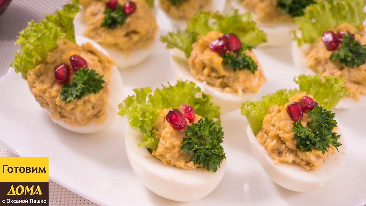Рецепты фаршированных яиц с фото на новый год