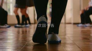 AbemaTVで配信中のドラマ「ふたりモノローグ」の第4話の予告を公開! 本...