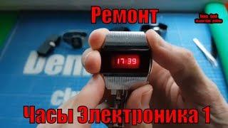 Электроника 1 легендарные наручные часы ремонт и обзор функций