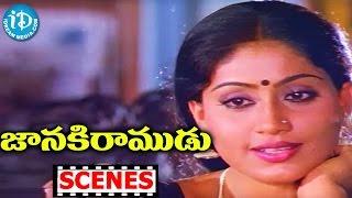Janaki Ramudu Movie Scenes - Nagarjuna Brings Gift To Vijayashanti || Akkineni Nagarjuna