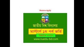 NU Master Regular/Preliminary 1st year admission Online Application  সম্পুর্ন নিয়ম সাথে তারিখ সমুহ।