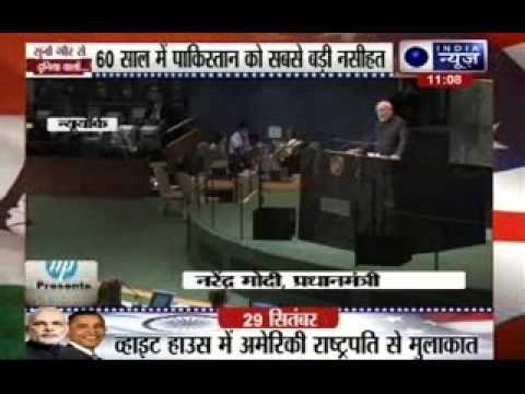 At UN general assembly, PM Narendra Modi rebukes Pakistan for its Kashmir obsession
