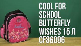 Розпакування Cool For School Butterfly Wishes 38x29x15 см 15 л для дівчаток CF86096