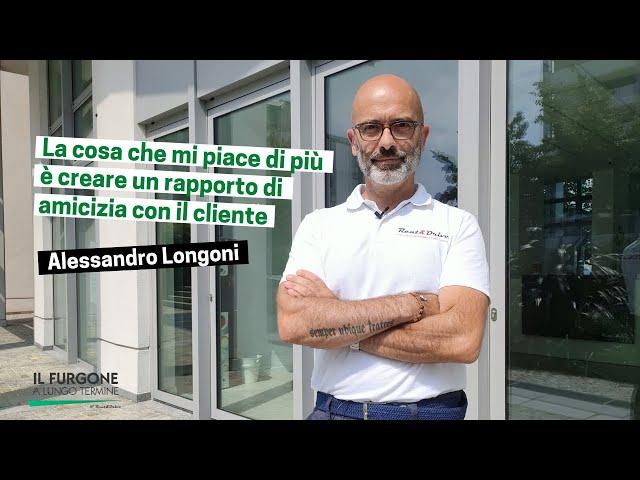 Alessandro Longoni Specialista Il Furgone a Lungo Termine