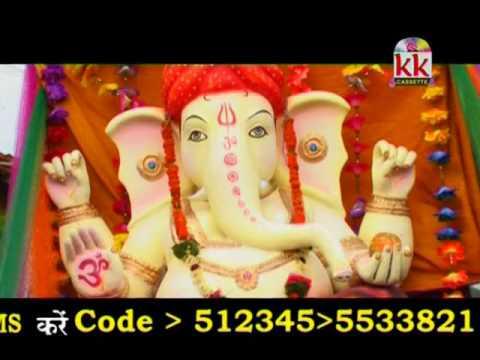 दुकालू यादव-Ganesh Bhajan Song-जय हो गजानन्द देवा-New Hit Ganesh Bhakti Geet HD Video 2017-AVMStudio