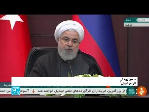 روحاني يتهم واشنطن بالسعي لتقسيم سوريا  - نشر قبل 3 ساعة