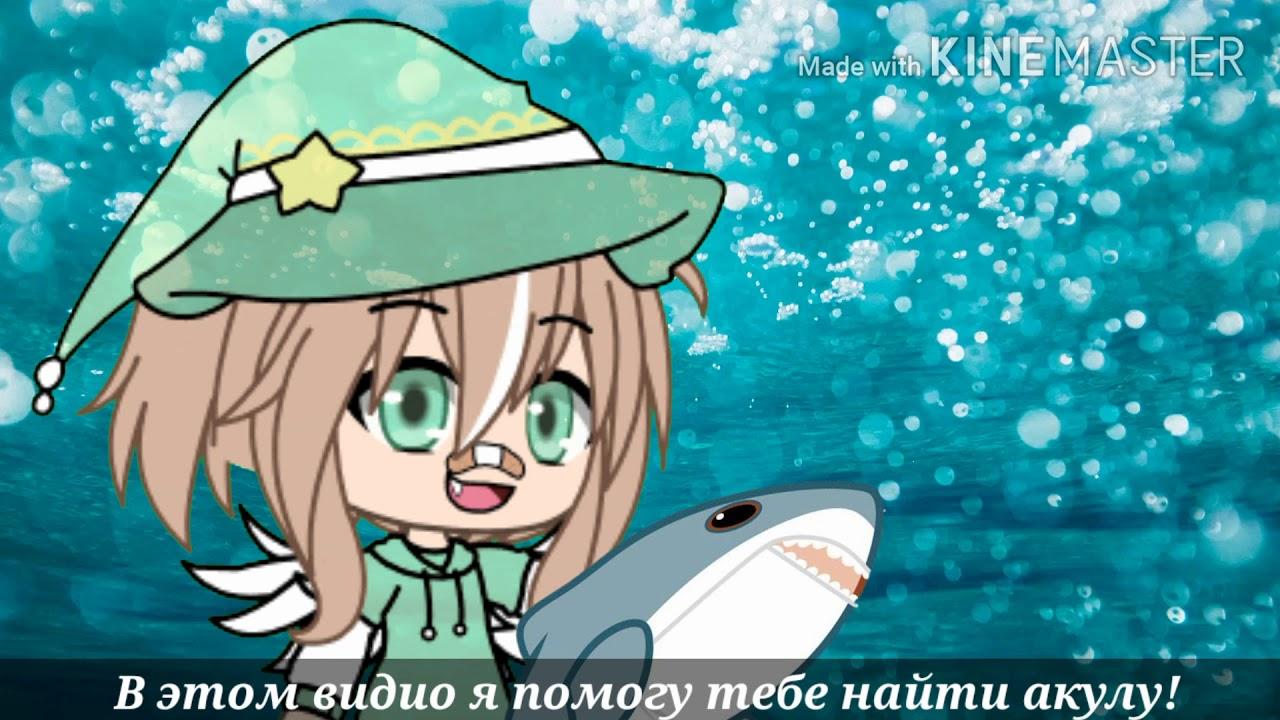 Акула из Икеи🦈 - YouTube