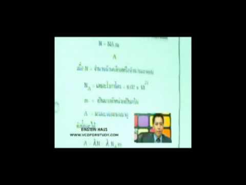 ฟิสิกส์ นิวเคลียร์