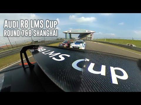 Audi R8 LMS Cup in Shanghai
