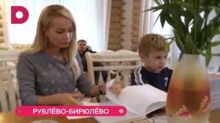 «Рублево – Бирюлево»: Константиновы и Шелопугины