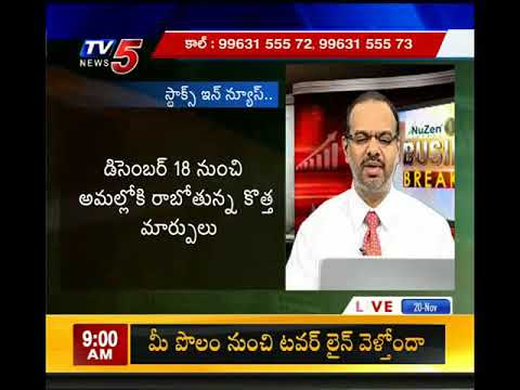 20th November 2017 TV5 News Business Breakfast