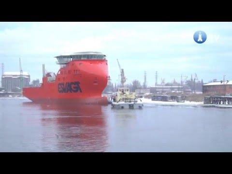 W Naucie zwodowano nowoczesny kadłub statku offshore