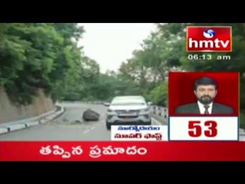 15 102019 : Super Fast News  Morning News Highlights  hmtv Telugu News