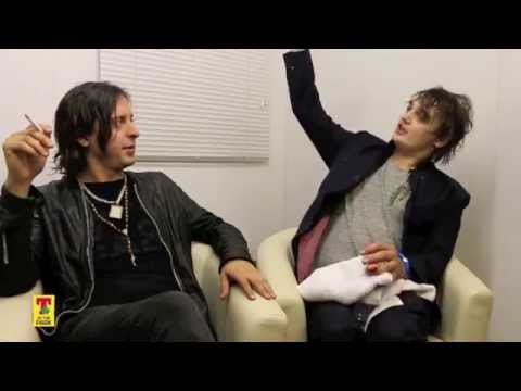 The Libertines Tennent's Lager Interview (T in the Park 2015)