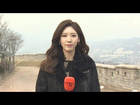 [날씨] 수도권 초미세먼지주의보…공기질 매우 나쁨 / 연합뉴스TV (YonhapnewsTV)