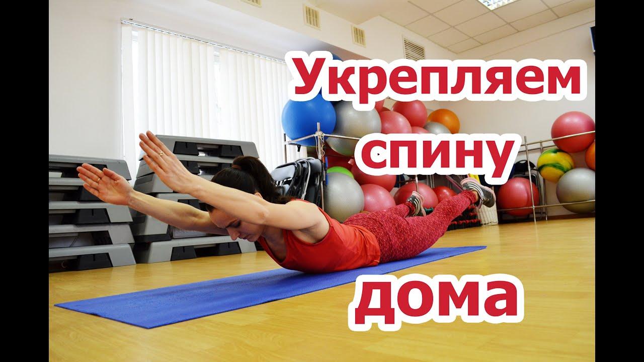 Зачем делать гимнастику при остеохондрозе