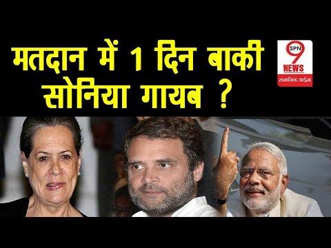 अकेले पड़े Rahul Gandhi, मां Sonia Gandhi नहीं दे रही है साथ, सबसे बड़े डर का हुआ खुलासा