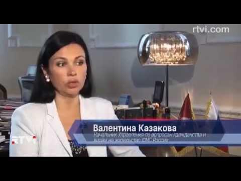 Закон о двойном гражданстве - год спустя  / Полная версия