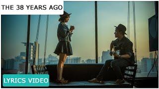ท ไม ร unknown the 38 years ago official lyrics video