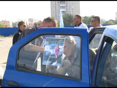 знакомства для взрослых дзержинск нижегородской обл