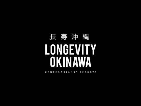 """ Longevity Okinawa "" - Film Documentary"