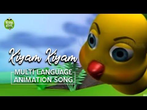 Kiyam Kiyam Multi-Language compilation | Animated songs for Kids | Rhombus