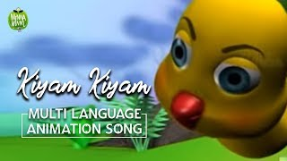 Kiyam Kiyam Multi-Language