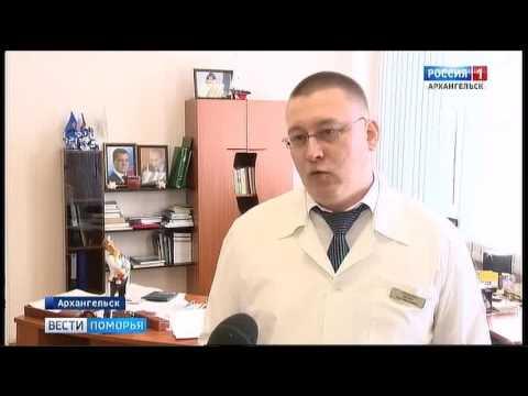 Жители Поморья теперь могут записаться на приём к врачу - через интернет