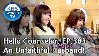 Her husband neglects his family because of hobby of sea fishing[Hello Counselor ENG,THA/2018.10.15]