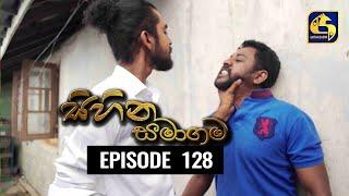 SIHINA SAMAGAMA Episode 128 ||''සිහින සමාගම'' || 26th November 2020 Thumbnail
