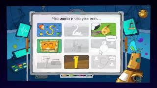 eReview: Математика для начальных классов — «Kosmikus»