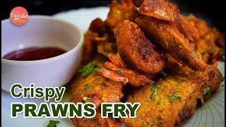 Gambar cover Crispy Prawn Fry Recipe | How To Fry Crispy Prawns At Home | Prawns Fry Recipe | Crispy Fried Shrimp