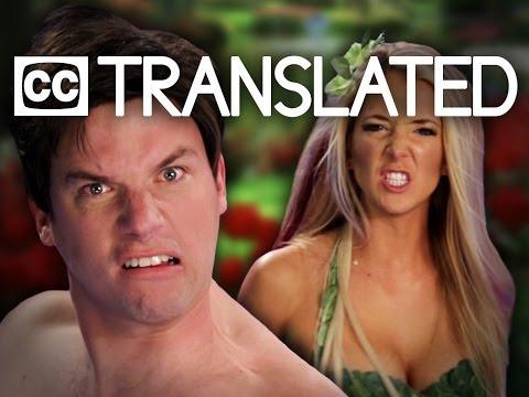 [TRANSLATED] Adam vs Eve. Epic Rap Battles of History. [CC]