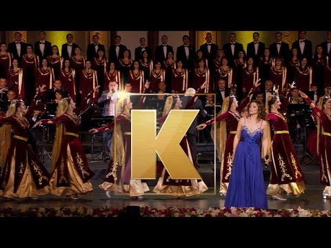 KOHAR With Stars Of Armenia Feat Nune Yesayan - Zepyuri Nman   ԳՈՀԱՐ եւ Նունե Եսայան - Զեփյուռի նման