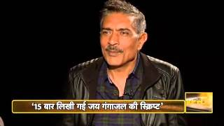 Watch an exclusive interview with famous film producer Prakash Jha