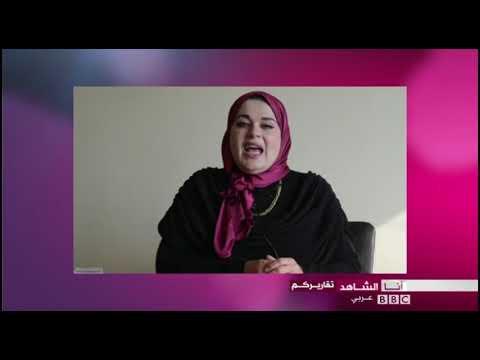 أنا الشاهد: ما مدى تحقق المساواة بين الرجال والنساء في مصر؟  - نشر قبل 3 ساعة