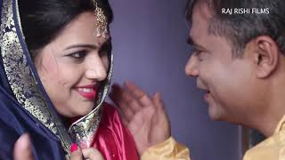 Pyasi Aatma     Part - 1