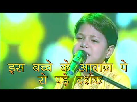 Baixar इस बच्चे की आवाज पे रो पड़े दर्शक - Piya Piya Ratate - Akash kumar Mishra - Bhojpuri  Ragni Song