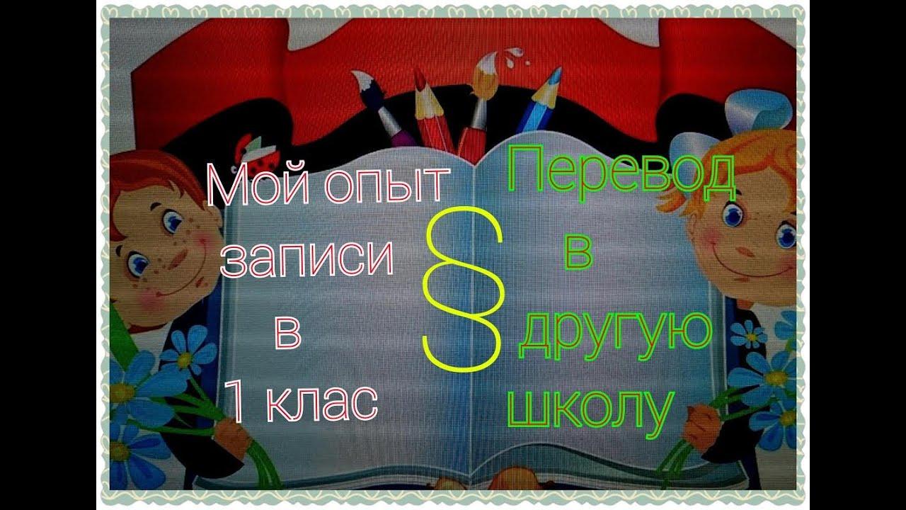 epub учебник английский 9 класс перевод