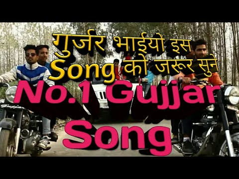 Ganeshpur Lamberdar's | Gopi Tomar | New Gujjar Song 2017