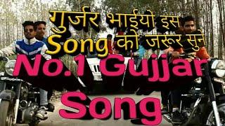 Ganeshpur Lamberdar's | Gopi Tomar | New Gujjar Song 2017 | Party | Cars | Bikes | Gujjar ke Shonk