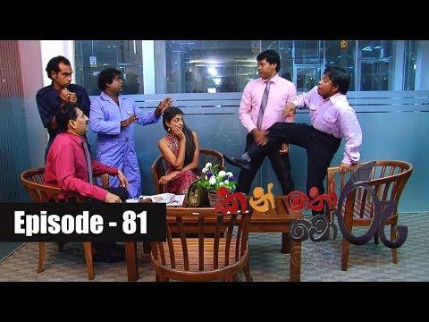 Смотрите сегодня Dialog Prashansa Derana 60 Plus | 29th