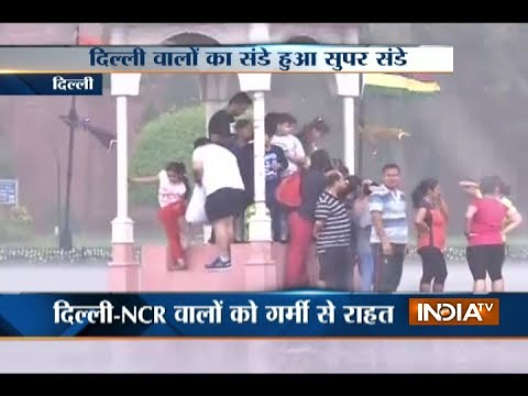 Ankhein Kholo India | 28th May, 2017 - India TV