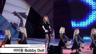 송지은 SongJiEun[4K 직캠]바비돌 Bobby Doll@20161013 Rock Music