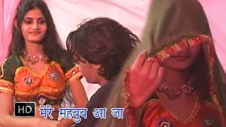 Mere Mahboob Aaja | मेरे महबूब आजा | Bhojpuri Gajal | Shayrabano Faijabadi | Bhojpuri Hot Songs