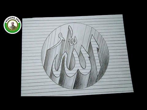 Cara Menggambar Kaligrafi 3d Allah Belajar Kaligrafi Arab Youtube