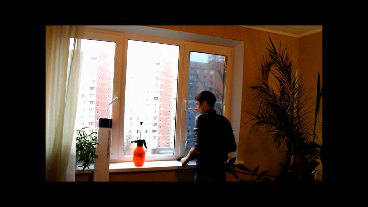 Тонировка квартир своими руками