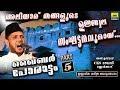 ഖൈബർ പോരാട്ടം Part 5   Islamic Katha Prasangam Malayalam   Cks Moulavi Mannarkkad   Khaybar Yudham