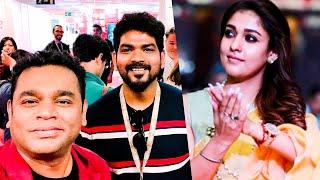 Vignesh ShivN Missing Nayanthara 😍 I Nayanthara, NRD, Vijay Sethupathy I Hot Cinema News